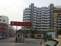 东城大海鑫天地7楼出售,三室两厅两卫,简单装修,有车位储藏室15平米。