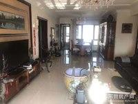 恒大棕榈岛182平精装包含家电128万出售