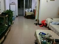 辽河小区94平紧邻晨阳学校3室2厅1卫出售85万
