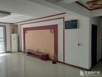 急售 东城 水城国际153平3室2厅1卫170万