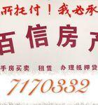 胜宏辰轩1楼159平153万元带车库地下室精装修