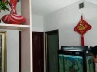 东亚 原香小镇3室2厅1卫89平米72万精装少住带家具家电住宅