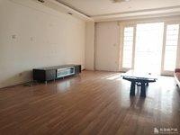 东城 安慧南区2楼 164平4室2厅 带地下室 临近晨阳学校