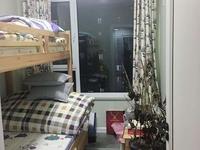 东城明佳花园100平三室一厅带地下室精装未住120万