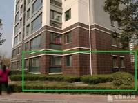 出租华泰国际豪园4室2厅2卫180平米2000元/月住宅