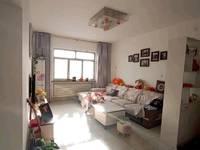 出售辽河小区3室1厅1卫84平米78万住宅