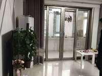 安泰南区3楼150平,3室2厅2卫,190万,可以拎包入住,新装修门窗已换