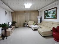 安兴北区楼152平4室2厅2卫精装修南北通透带储藏室196万