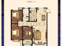 出售康力家园四期3室2厅1卫125平米97.2万住宅