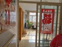 美滨花园3楼二室二厅带地下室