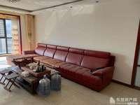 出售水城国际3室2厅1卫153平米195万住宅