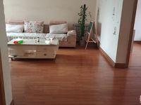 美滨花园96平三室两厅一卫简装沙发床油烟机炉具