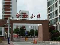 东城金融小区3楼出售,170平米,有车位和储藏室,四室两厅两卫,毛坯房。