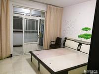 清风小区四楼63平家具家电齐全年租金1.3万
