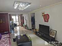 东亚 原香小镇10楼3室2厅1厅豪华装修71万
