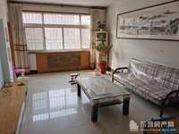 东城金水南区2楼出租,120平米,三室两厅,部分家具。