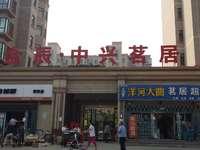 东城中兴茗居3楼出售,128平米,储藏室14平米,三室两厅两卫,毛坯房。