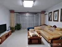 出售金融小区3室2厅1卫158平米133万住宅