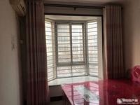 胜宏美居2楼105平 精装三室两厅 带空调冰箱 年租1.8万