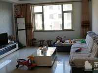 东城中兴茗居 2楼 面积132平 地下室11平 ,精装修, 135万